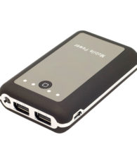 Grey-Power-Bank-195x215