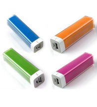 Power-Bank-b-195x215
